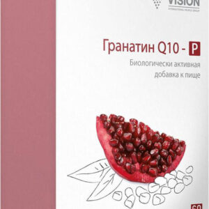 Гранатин Q10-Р