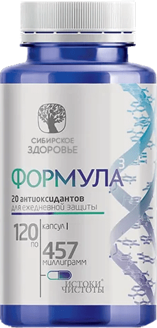 Формула-3 Siberian Wellness