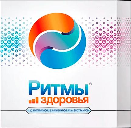 Ритмы Здоровья Сибирское Здоровье