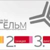 Тригельм Сибирское Здоровье