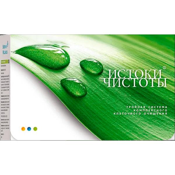 Истоки Чистоты Сибирское Здоровье