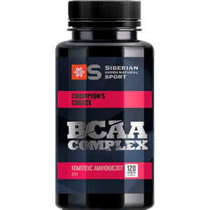 Аминокислоты BCAA Сибирское Здоровье