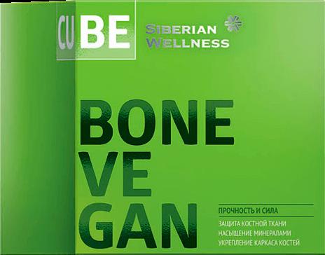 3D Bone Vegan Cube Siberian Wellness